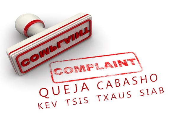 Complaint Stamp